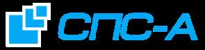 Компания СПС-А Логотип